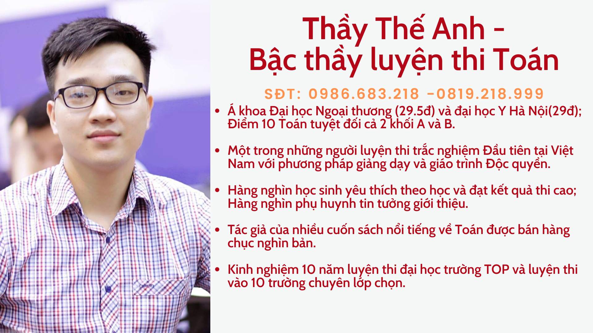 Thầy Thế Anh